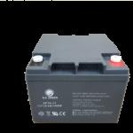 Batería AGM (libre de mantenimiento) S.E Green 12 Voltios 26 Ah